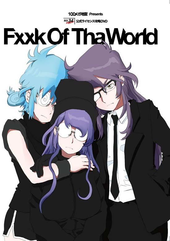 Fxxk Of Tha World