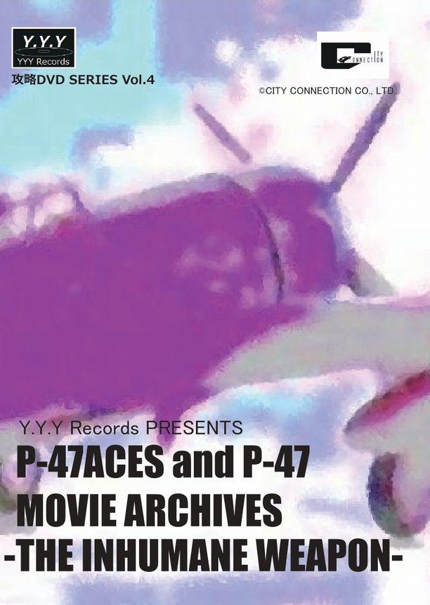 P-47ACES